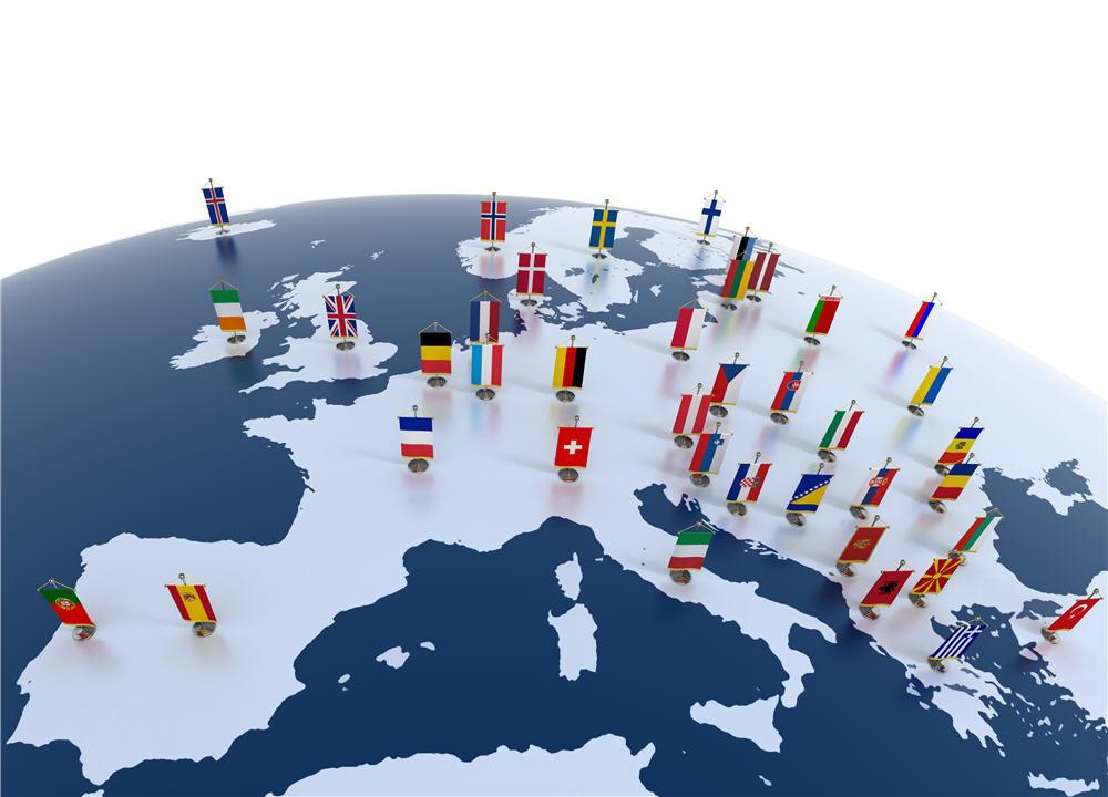 Eiropas Savienības tirdzniecība